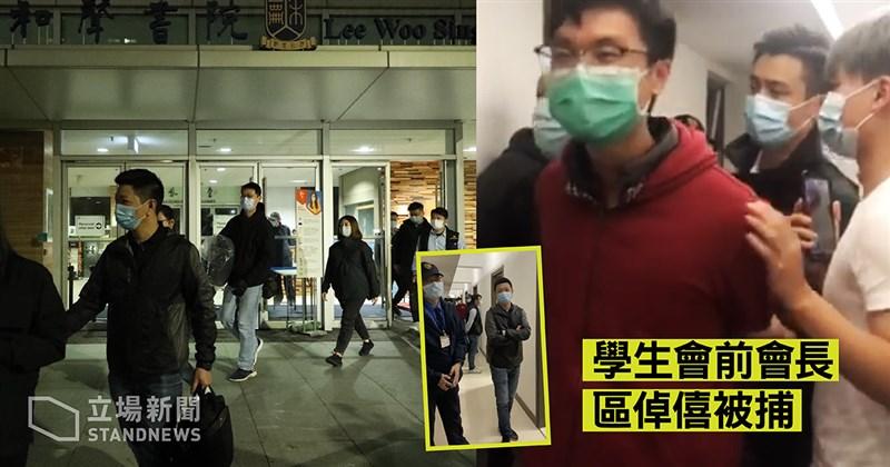 香港警方25日晚間拘捕了3名中文大學學生,包括學生會成員,被捕學生涉嫌兩週前襲擊校園保安。(圖取自立場新聞)