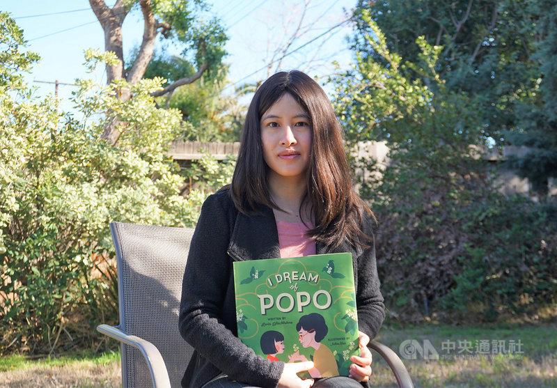 在台灣出生的美籍作家金立葳(Livia Blackburne)最新出版的兒童繪本「我夢見婆婆」(I Dream of Popo)講述移民家庭相隔台美兩地的祖孫之情。中央社記者林宏翰洛杉磯攝 110年1月29日