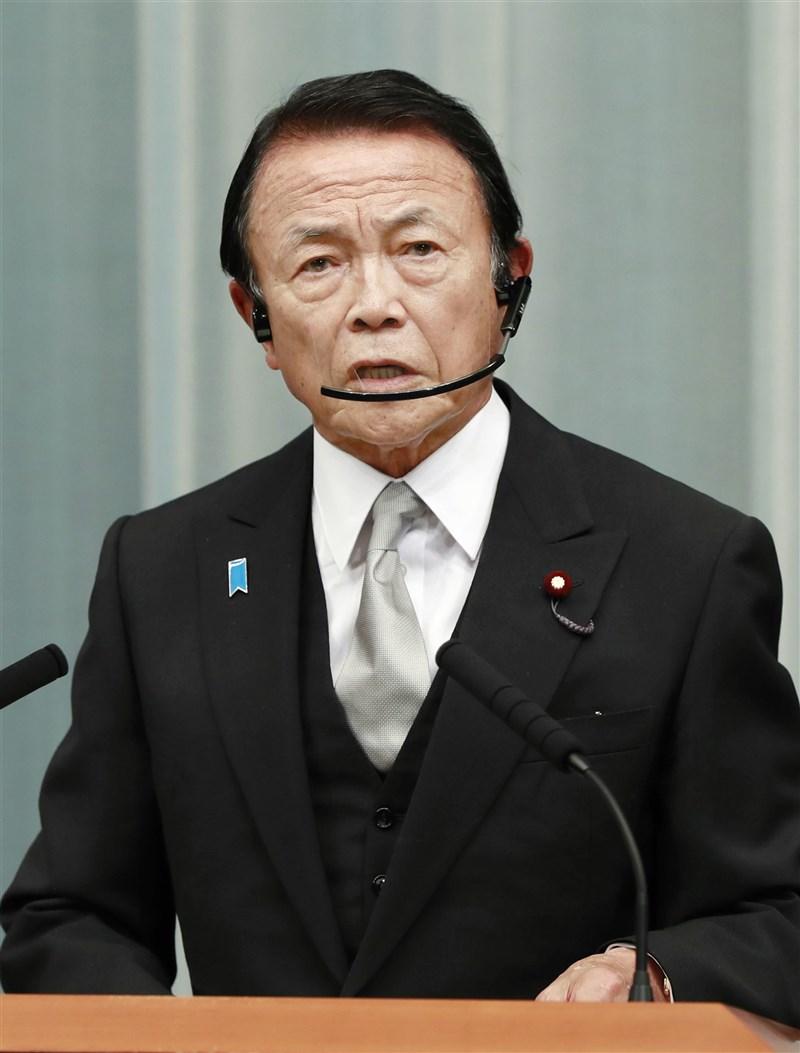 日本副首相兼財務大臣麻生太郎在參議院表示,當聽到中華民國去年1月毅然決然地切斷與中國往來,讓他很驚訝。「那是為了不讓中國人把病毒帶進來所做的超前部署,我認為這是最厲害的。」(共同社)