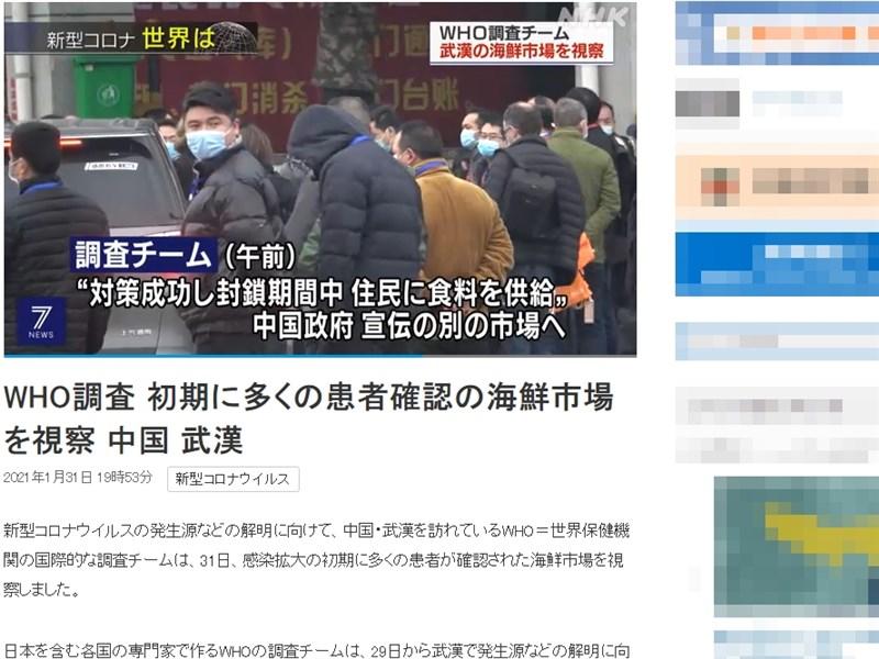 共同社報導,日本放送協會1月31日晚間報導世界衛生組織前往中國武漢調查疫情源頭的新聞時,在中國一度遭到斷訊,畫面顯示「訊號異常」。(圖取自日本放送協會網頁nhk.or.jp)