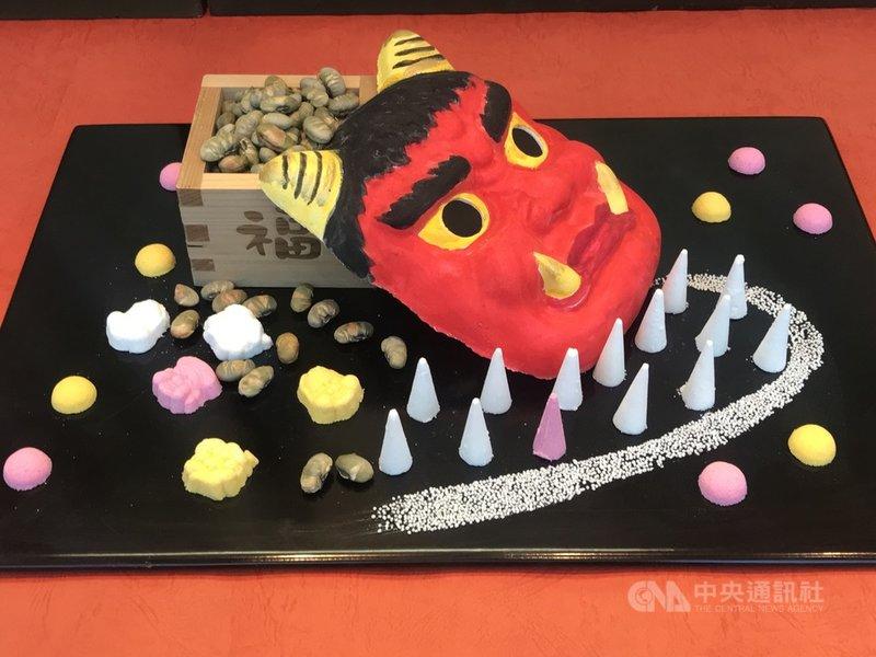 日本民眾通常是2月3日過節分,但因地球繞行太陽公轉一圈的時間並非365天整數,今年時隔124年在2月2日這一天過節分。圖為東京商店文錢堂做成慶祝節分的糕餅。中央社記者楊明珠東攝 110年2月2日