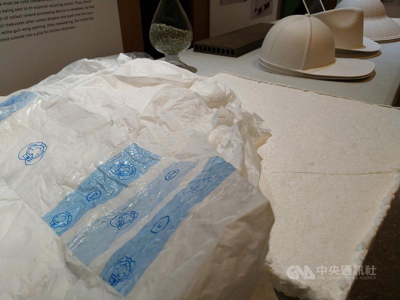 「台丹環境教育合作與環境設計大賽展覽」2日在台北舉行開幕記者會,現場展示中華大學特聘教授黃思蓴團隊所設計,將尿布重新消毒、處理後,可重新分解為再生紙的相關成果,每噸紙漿節省約20公噸的水、少砍約7萬2000棵樹。中央社記者張雄風攝 110年2月2日