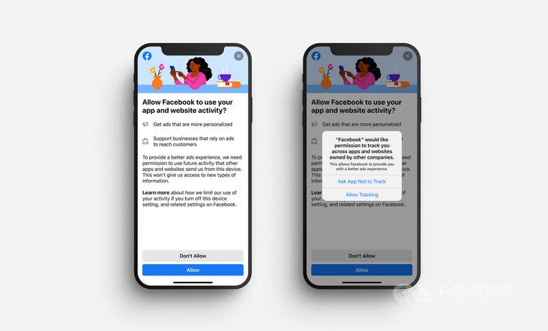 蘋果公司iOS 14將顯示新的隱私彈出通知,以限制廣告追蹤。臉書(Facebook)表示,將在螢幕上顯示自己的提示,提供更多資訊說明臉書如何運用個人化廣告幫助小型企業。(臉書提供)中央社記者吳家豪傳真  110年2月2日