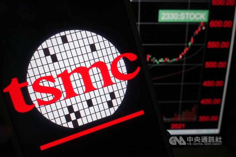 晶圓代工廠台積電股價持續強勁反彈,2日收在新台幣632元。(中央社檔案照片)