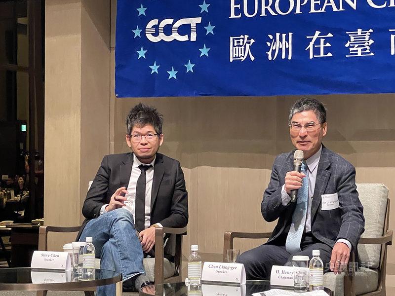 歐洲在台商務協會3日邀請前科技部長陳良基(右)與YouTube及度雷克投資共同創辦人陳士駿(左)對談,討論台灣在數位時代的定位與前景。中央社記者吳家豪攝 110年2月3日