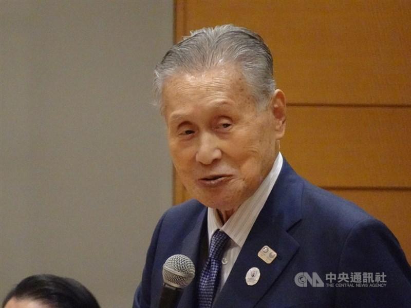 東京奧運暨帕運組織委員會會長森喜朗(圖),3日在評論日本奧會要將女性理事比例提高到40%的目標時說,「女性多的理事會,會浪費時間」。(中央社檔案照片)