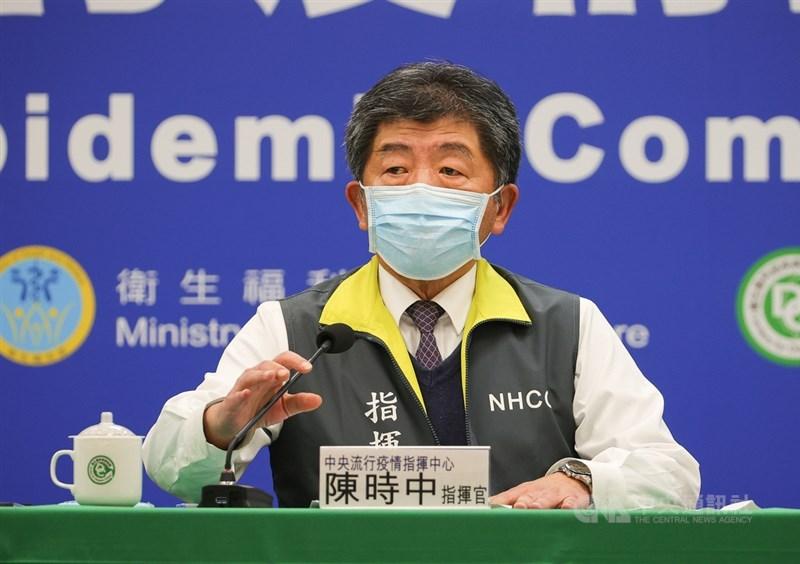 中央流行疫情指揮中心指揮官陳時中4日宣布,新增2例武漢肺炎境外移入病例,本土零確診,同時新增1例死亡病例。(中央社檔案照片)