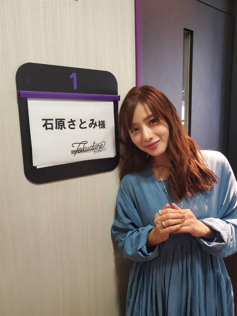 日本女星石原聰美1月中旬確診,而且是無症狀患者,將於週末恢復工作。(圖取自twitter.com/unsung2020)