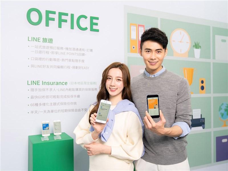 金管會4日宣布,核發連線商業銀行(LINE Bank)營業執照。(LINE提供)