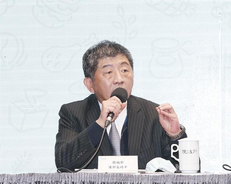 疫情指揮中心指揮官陳時中(圖)近日受訪時透露,台灣有機會在6月開始接種疫苗。(中央社檔案照片)