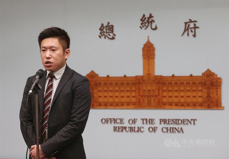 因中國施壓,台灣在蓋亞那共和國設辦公室的協定被迫中止。總統府發言人張惇涵5日表示,對於蓋亞那政府的片面決定,深感遺憾。(中央社檔案照片)