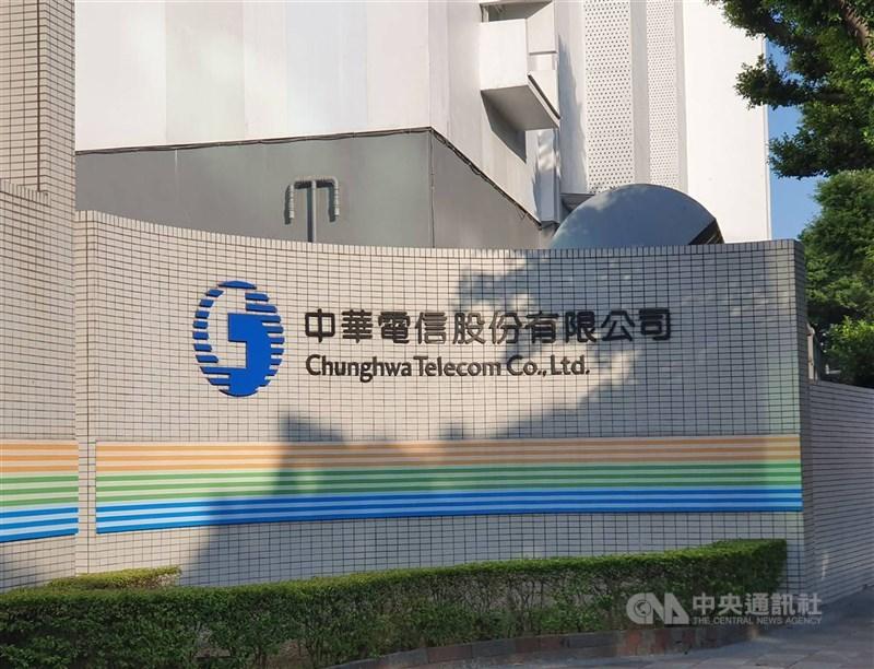 中華電信總經理郭水義表示,中華電在5G時代喊出的「廣結盟」策略,對象會延伸到海外市場,同時盼與國內廠商「一起組國家隊出去」。(中央社檔案照片)