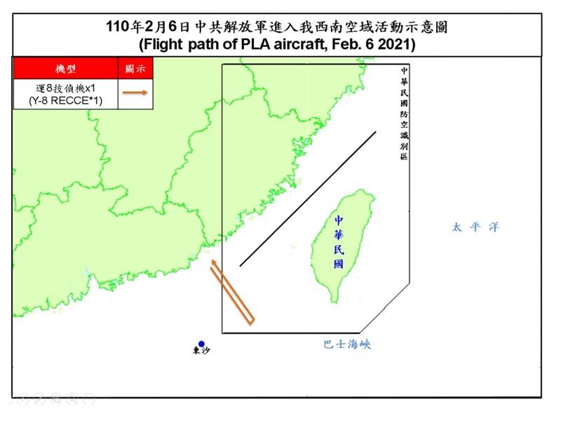 國防部6日發布共機動態,1架運8技術偵察機下午侵犯台灣西南防空識別區。(圖取自國防部網頁mnd.gov.tw)