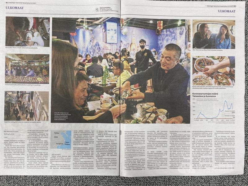 芬蘭第一大報「赫爾辛基日報」以在台灣自由自在、不受武漢肺炎疫情拘束的一天,描繪出目前全世界少數不受疫情影響的台灣日常生活。(芬蘭代表處提供)中央社記者辜泳秝傳真 110年2月8日