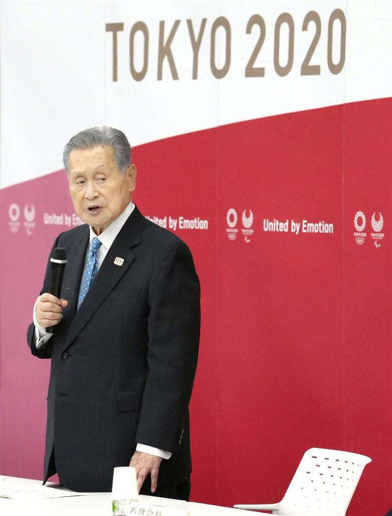 東奧組委會主席森喜朗失言引發風波,12日正式請辭。(共同社)