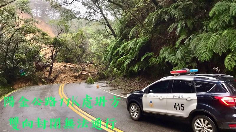 台北市陽金公路(台2甲線)約10.5K處13日凌晨發生土石坍方。(圖取自facebook.com/7spc4)