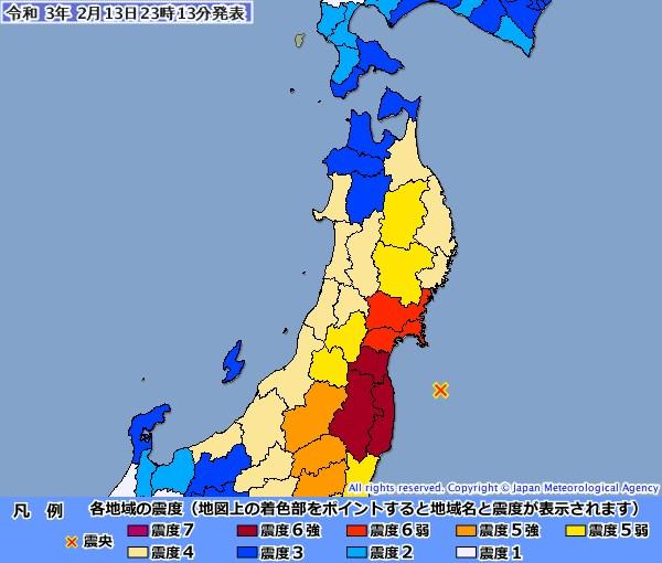 日本時間13日晚間11時8分(台灣時間10時8分)發生規模7.3地震,福島縣與宮城縣觀測到震度6強。(圖取自日本氣象廳網頁jma.go.jp)