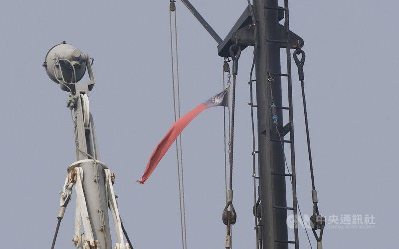在海軍軍艦上,有面狹長而小、上面有中華民國國旗青天白日滿地紅主視覺的小旗幟,此旗稱「長旒」,也稱艦長旗,當艦長卸任時將會卸下贈給艦長。中央社記者游凱翔攝 110年2月14日