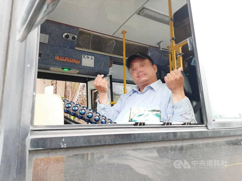 「我從沒想過會變成一個公車司機」,現年47歲、外號「瓜子」的郭男在103年6月因毒品案入監,但他在獄中悔悟,認為自己錯失太多寶貴時光,決心重新做人。他107年底出獄後接受更生保護會高雄分會協助,至今已回歸社會2年多。(民眾提供)中央社記者洪學廣傳真  110年2月17日