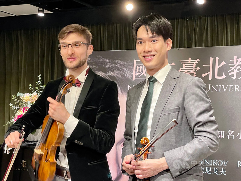 俄羅斯多項國際音樂大賽得主列夫.索羅多夫尼戈夫(左)及台灣小提琴演奏家林品任(右)受邀到台北教育大學音樂系任教,將在台協助培育優秀音樂學子。中央社記者趙靜瑜攝 110年2月17日