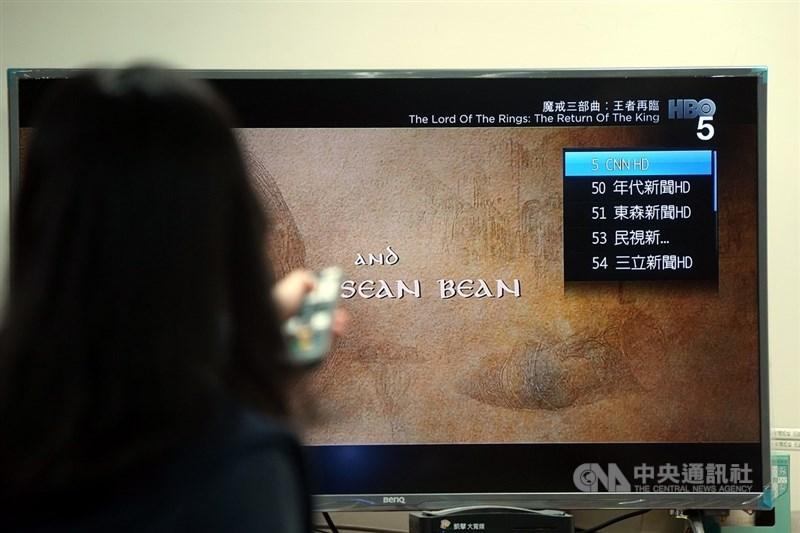 中嘉數位在2月8日申請以華視新聞資訊台遞補52頻道。NCC表示,目前只有收到中嘉數位案件,會依法審議。(示意圖/中央社檔案照片)