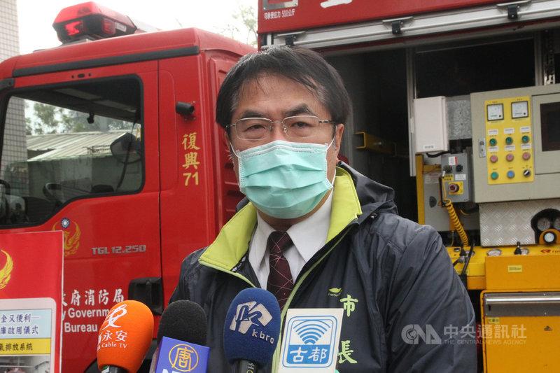 台南市長黃偉哲24日接受媒體聯訪時表示,台南市治安有許多該檢討的地方,但警方辦案態度及出發點都值得肯定,台南警方的犯罪偵防仍會持續努力進行,早日還給台南市民安全的生活環境。中央社記者楊思瑞攝 110年2月24日