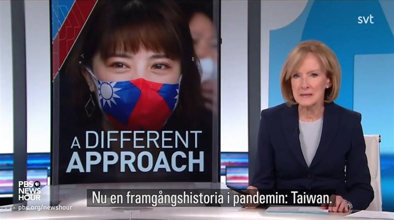 瑞典電視台節目「外國事務所」23日以「無病毒的台灣」為題介紹台灣防疫成效。(圖取自SVT網頁svt.se)
