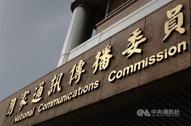 外界關注52台進駐頻道,NCC強調,只有新聞區塊化政策「沒有定頻原則」,不排除未來可能出現各系統52台播放不同頻道的情形。(中央社檔案照片)