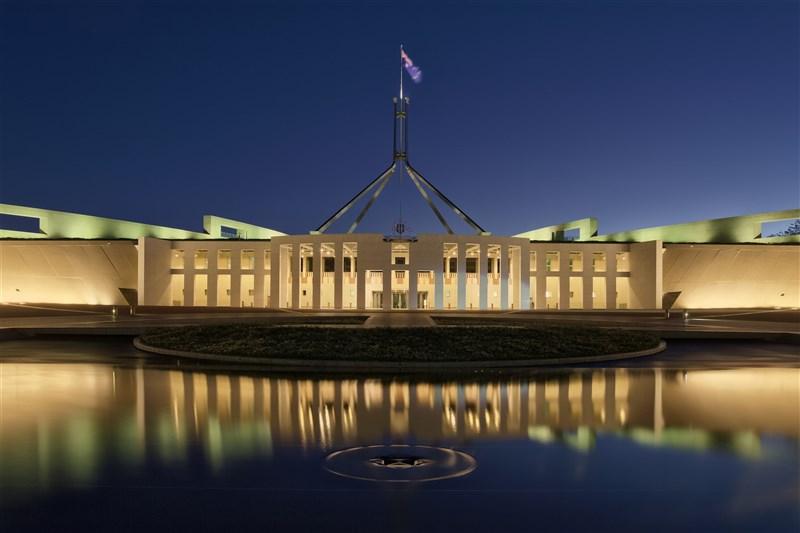 澳洲國會可望針對一項指標性的立法通過修正案,這項法案規定Google與臉書必須為新聞內容付費。圖為澳洲國會外觀。(圖取自維基共享資源,作者Thennicke,CC BY 4.0)