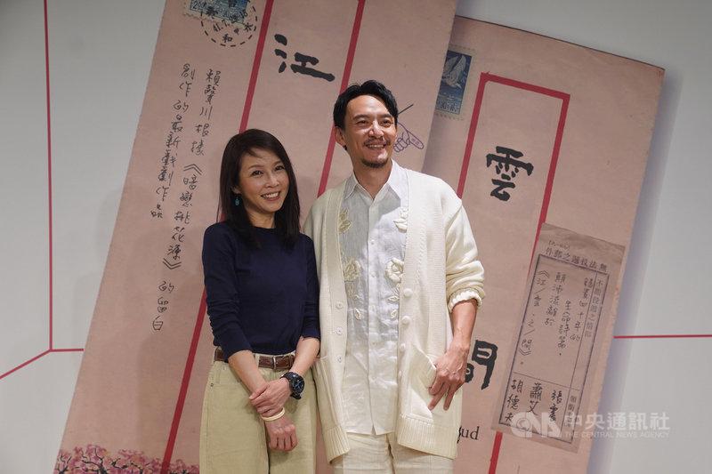 表演工作坊4月將在台北國家戲劇院推出劇作「江/雲.之/間」,25日舉行宣告記者會,全劇由演員張震(右)、蕭艾(左)領銜主演。中央社記者徐肇昌攝 110年2月25日