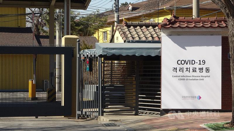 韓國26日起實施2019冠狀病毒疾病(COVID-19)疫苗接種,圖為25日見到的國立中央醫療院所設的COVID-19隔離治療園區。中央社記者廖禹揚首爾攝 110年2月25日