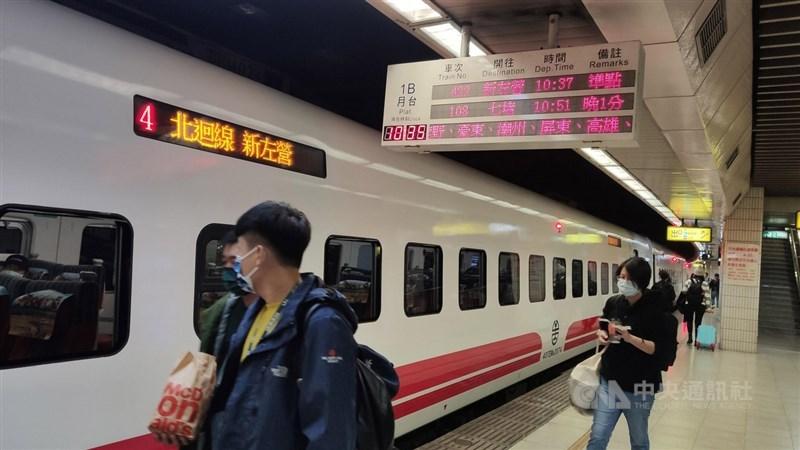 台鐵25日宣布,清明連假疏運期從4月1日至6日將加開列車,3月4日起開放訂票。(中央社檔案照片)