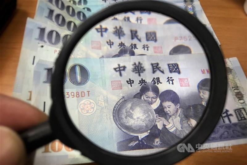台北外匯市場新台幣兌美元25日收盤收28.256元。(中央社檔案照片)