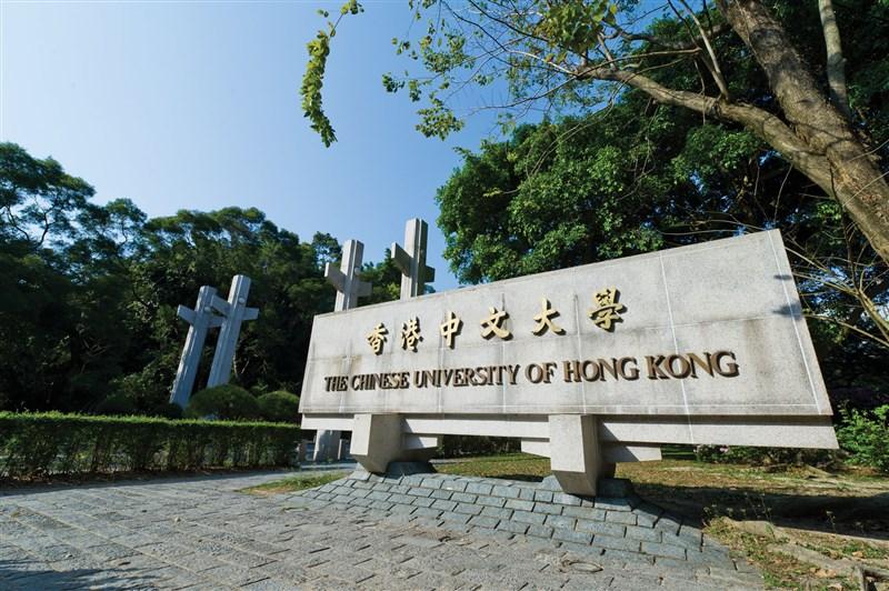香港中文大學學生會全體幹事1日在上任首日宣布全體辭職,因成員遭受死亡恐嚇與威脅。(圖取自facebook.com/CUHKofficial)
