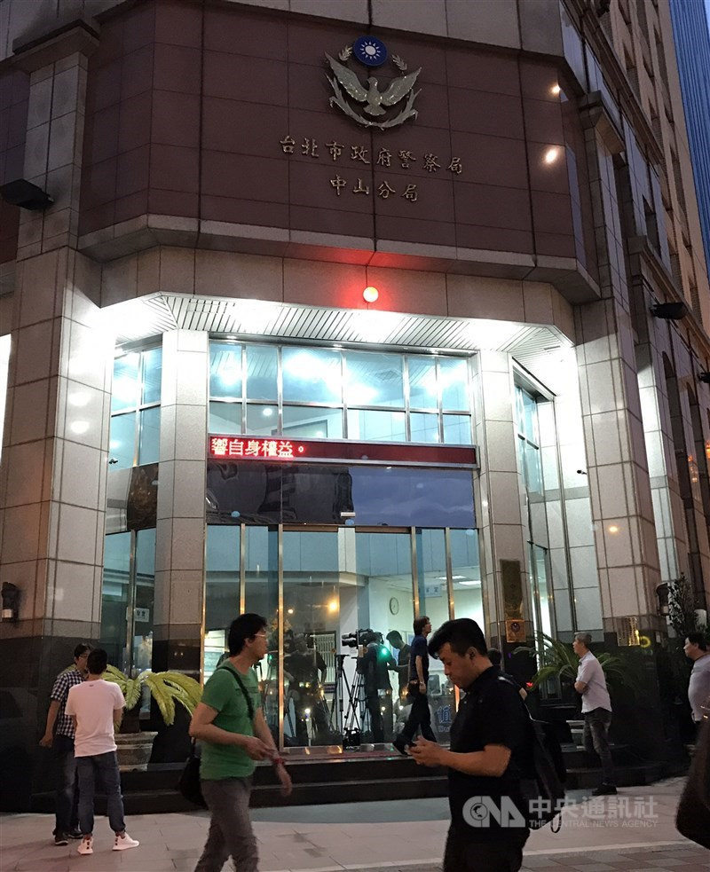 北檢偵辦台北市中山警分局中山一派出所員警涉嫌收賄案第一波偵結,2名員警及10名業者依貪污罪起訴。(中央社檔案照片)
