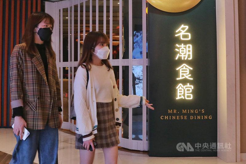 香港27日新增33例2019冠狀病毒疾病(COVID-19)確診病例,創近日新高,主要是位於尖沙咀的K11 Musea商場名潮食館(圖)爆發群聚感染,病例持續增加中。(中通社提供)中央社 110年2月27日