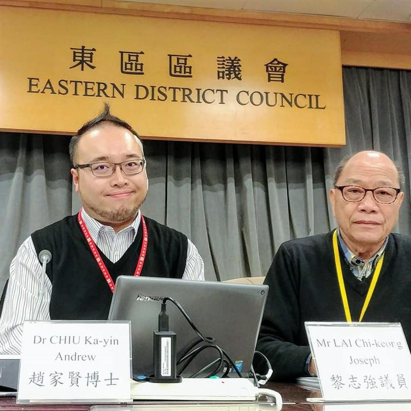 香港民主派組織「民主動力」召集人趙家賢(左)27日晚間發表聲明,宣布民主動力即日起停止運作並解散。(圖取自facebook.com/Dr.AndrewCHIU)