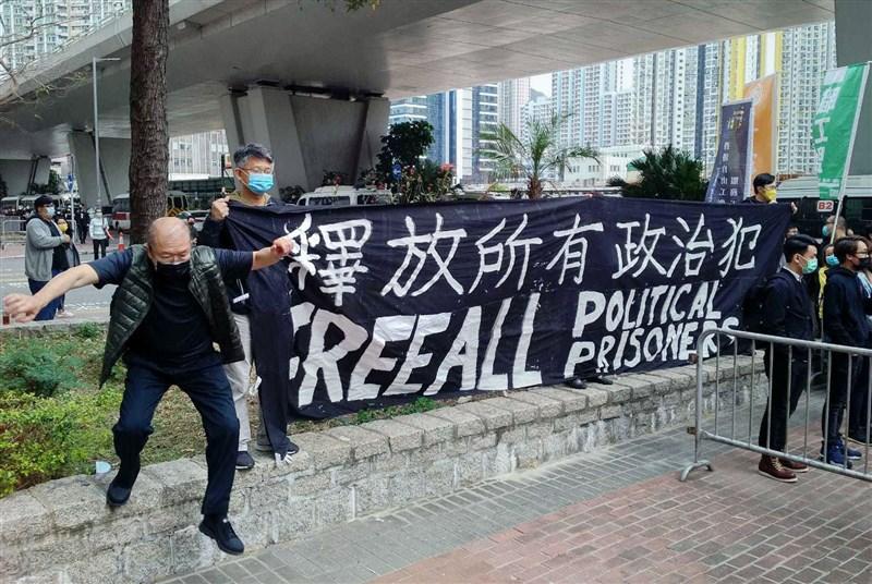 香港47名泛民主派人士被控「串謀顛覆國家政權罪」經通宵扣查後,1日上午在西九龍裁判法院首次出庭,場外大批市民聚集要求港府「釋放政治犯」。(共同社)