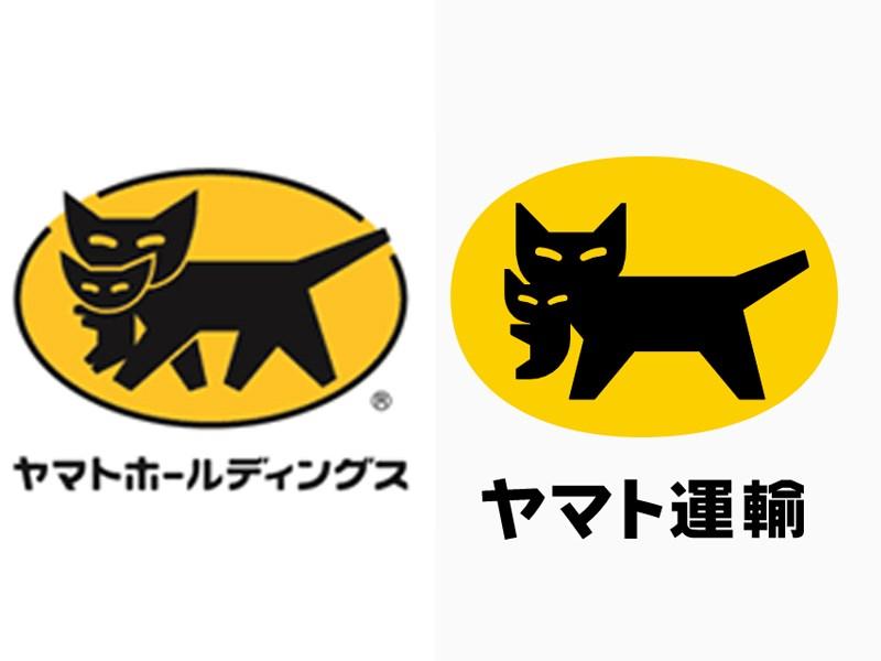 日本宅配龍頭黑貓宅急便已完成商標設計,全新黑貓商標(右)將從4月1日起使用(圖取自大和控股公司網頁www.yamato-hd.co.jp)