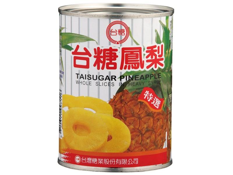 台糖鳳梨罐頭原產地在泰國引議,台糖回應,而台灣鳳梨甜度高,適合直接食用,不適合製成罐頭。(圖取自台糖網頁taisugar.com.tw)