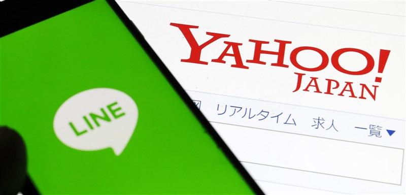 雅虎日本(Yahoo Japan)母公司Z Holdings(ZHD)與免費通訊軟體大廠LINE在1日宣布完成合併,成為日本最大IT企業。(共同社)