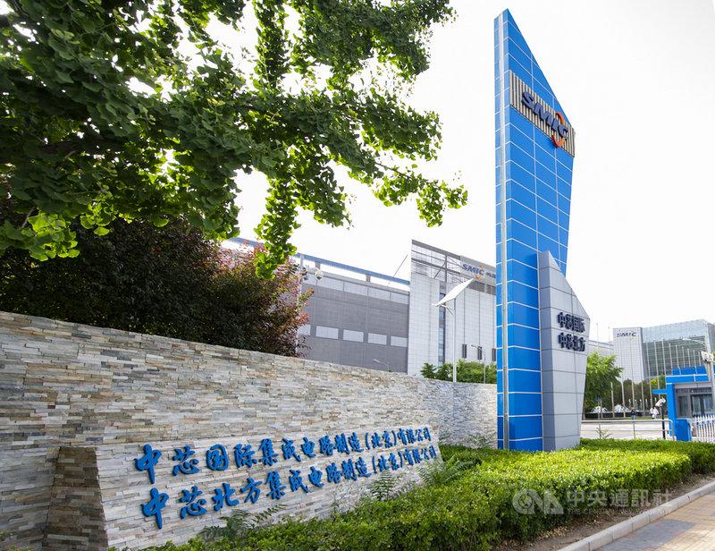據陸媒報導,中芯國際已獲部分美國供應商的供貨許可,主要是14奈米及以上的成熟製程相關產品,不包含10 奈米以下的先進製程。圖為中芯國際(北京)園區。(中新社提供)中央社 110年3月2日