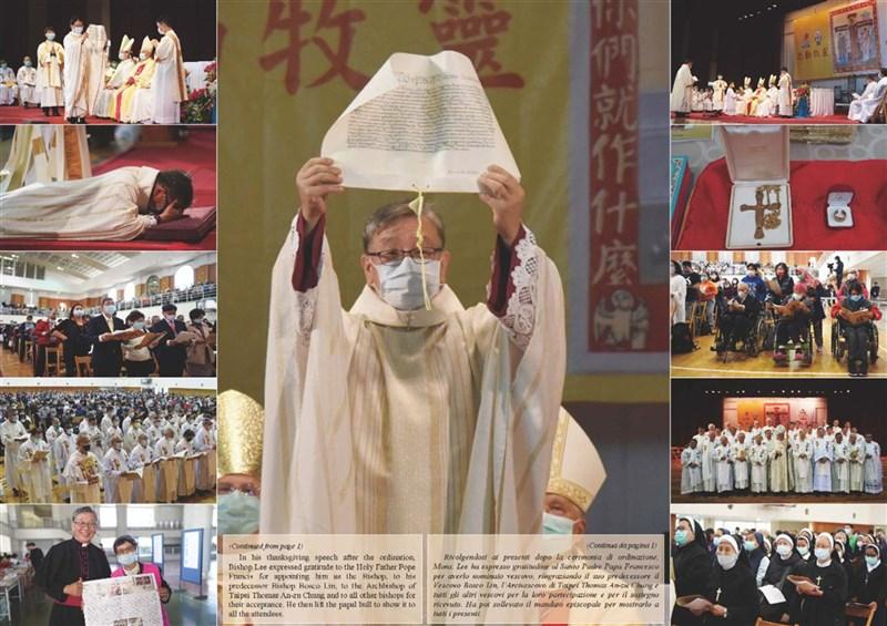 台南主教李若望2021年元旦舉行就職典禮時,按照天主教禮儀,高舉教宗任命詔書。圖片為駐教廷使館新聞信內頁。(駐教廷大使館提供)中央社記者黃雅詩梵蒂岡傳真 110年3月3日