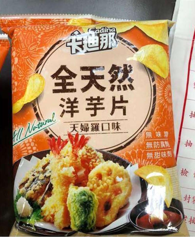 針對旗下卡迪那全天然洋芋片天婦羅口味驗出丙烯醯胺數值超過標準,聯華食品發出聲明表示,即日起接受消費者退換貨。(圖取自台北市衛生局網頁health.gov.taipei)