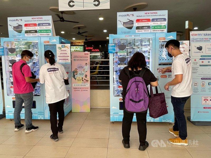 新加坡淡馬錫基金會最新一波免費口罩發放活動本週登場,全島共有超過800個地點設有販賣機供民眾領取。白沙東民眾俱樂部(圖)為其中一個領取地點。中央社記者侯姿瑩新加坡攝 110年3月4日