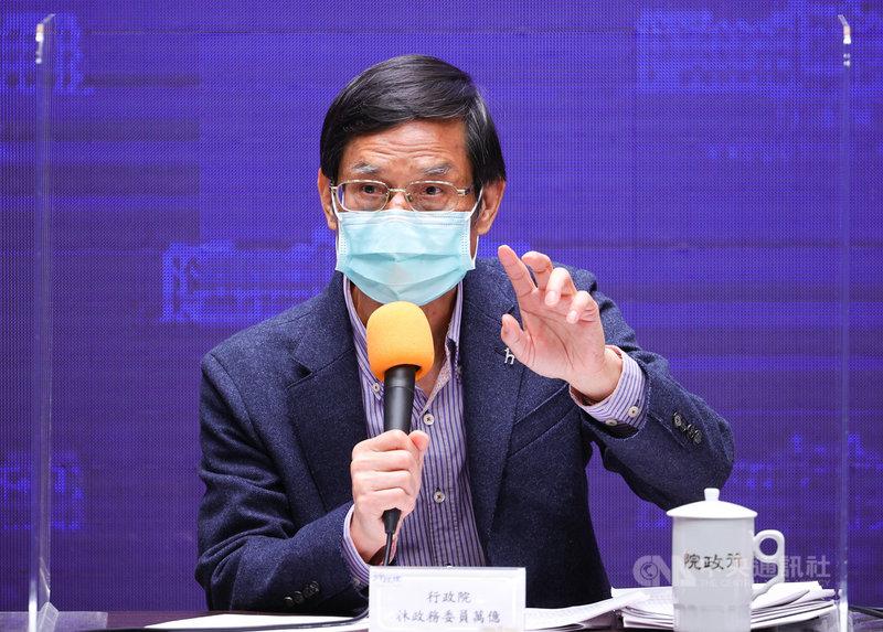 行政院會後記者會4日在新聞中心舉行,政務委員林萬億(右)出席說明政策。中央社記者謝佳璋攝 110年3月4日