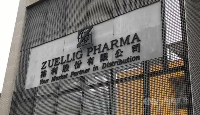 首批牛津AZ疫苗約11.7萬劑3日上午抵台,隨後送至裕利醫藥位於桃園市大園區的物流中心冷鏈倉儲存放。中央社記者葉臻攝 110年3月4日