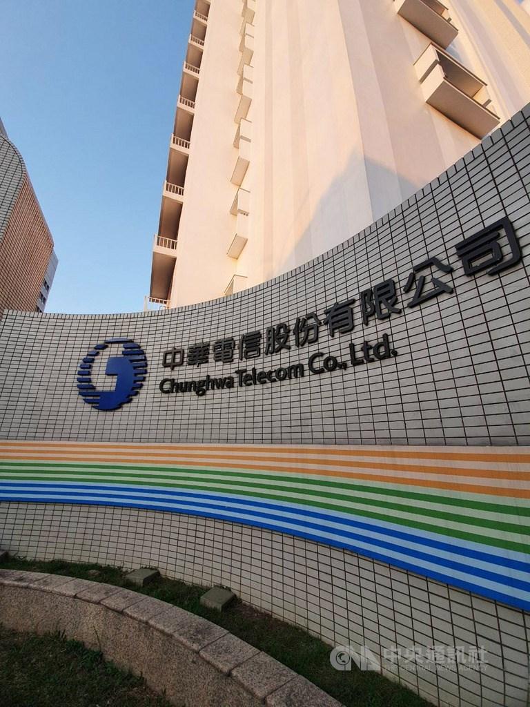 中華電信在Opensignal「全球行動網路體驗獎」中,4項評比皆拿下全台第一,並挺進全球前30名。(中央社檔案照片)