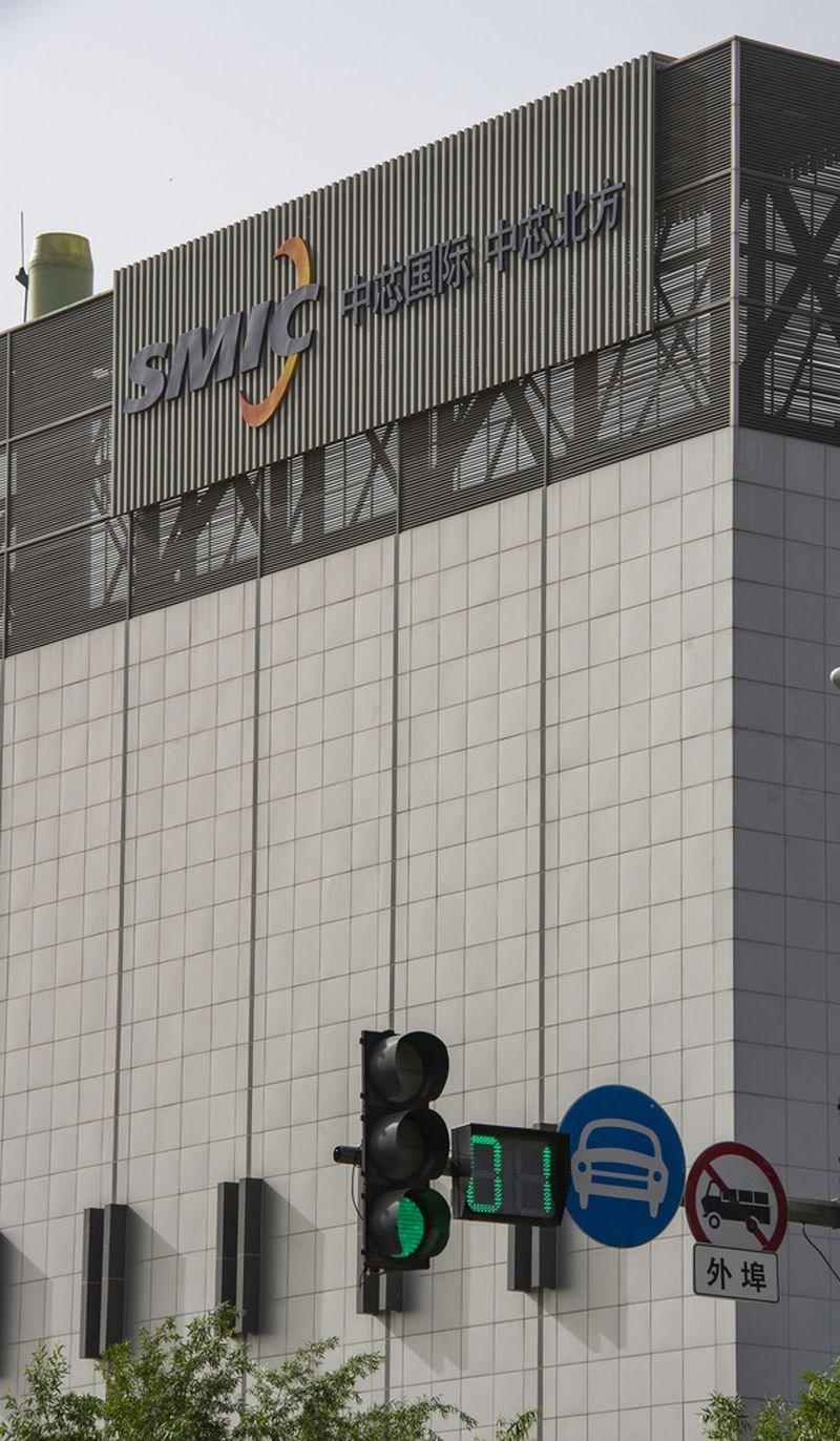 中芯國際3日宣布,耗資12億美元向艾司摩爾(ASML)採購晶片生產設備。(中新社提供)中央社記者沈朋達傳真 110年3月4日
