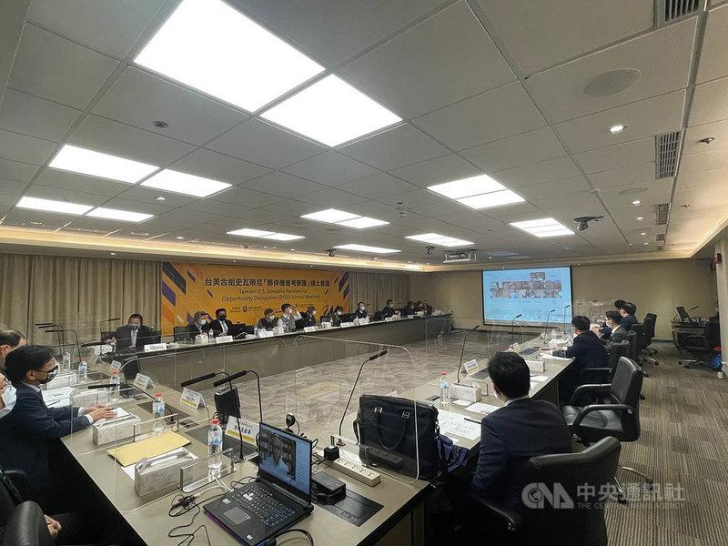 為推動經貿交流、加強投資合作,台灣、美國及史瓦帝尼4日召開「夥伴機會考察團」視訊線上會議。(外交部提供)中央社記者鍾佑貞傳真  110年3月5日